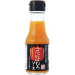 Kyoto Habanero Hot Sauce