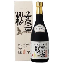 NENOHI-MATSU Junmai Daiginjo