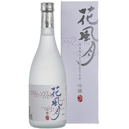 NENOHI Ginjo HANA-FUGETSU