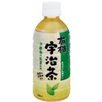 HiPEACE Organic Green Tea Uji-Cha