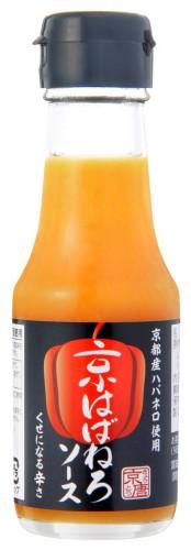 男山原酒1.8L