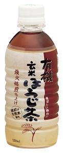 有機玄米ほうじ茶330ml