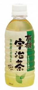 有機玄米宇治茶330ml
