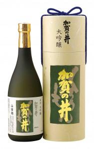 kaganoikurouzaemon