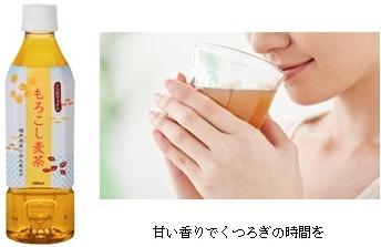 morokoshi_image
