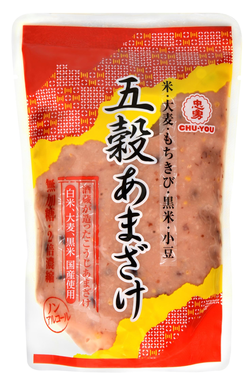 gokokuamazake
