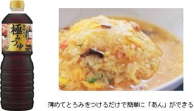 kiwamitsuyu_image
