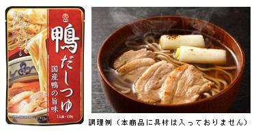 kamodashi_image