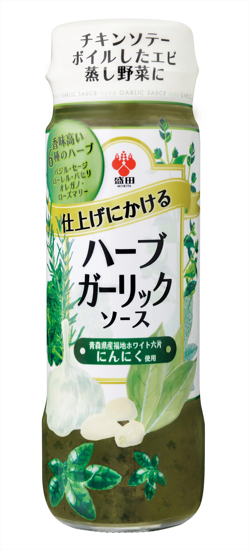 herbgarlicsauce