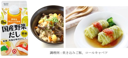 yasaidashi_image