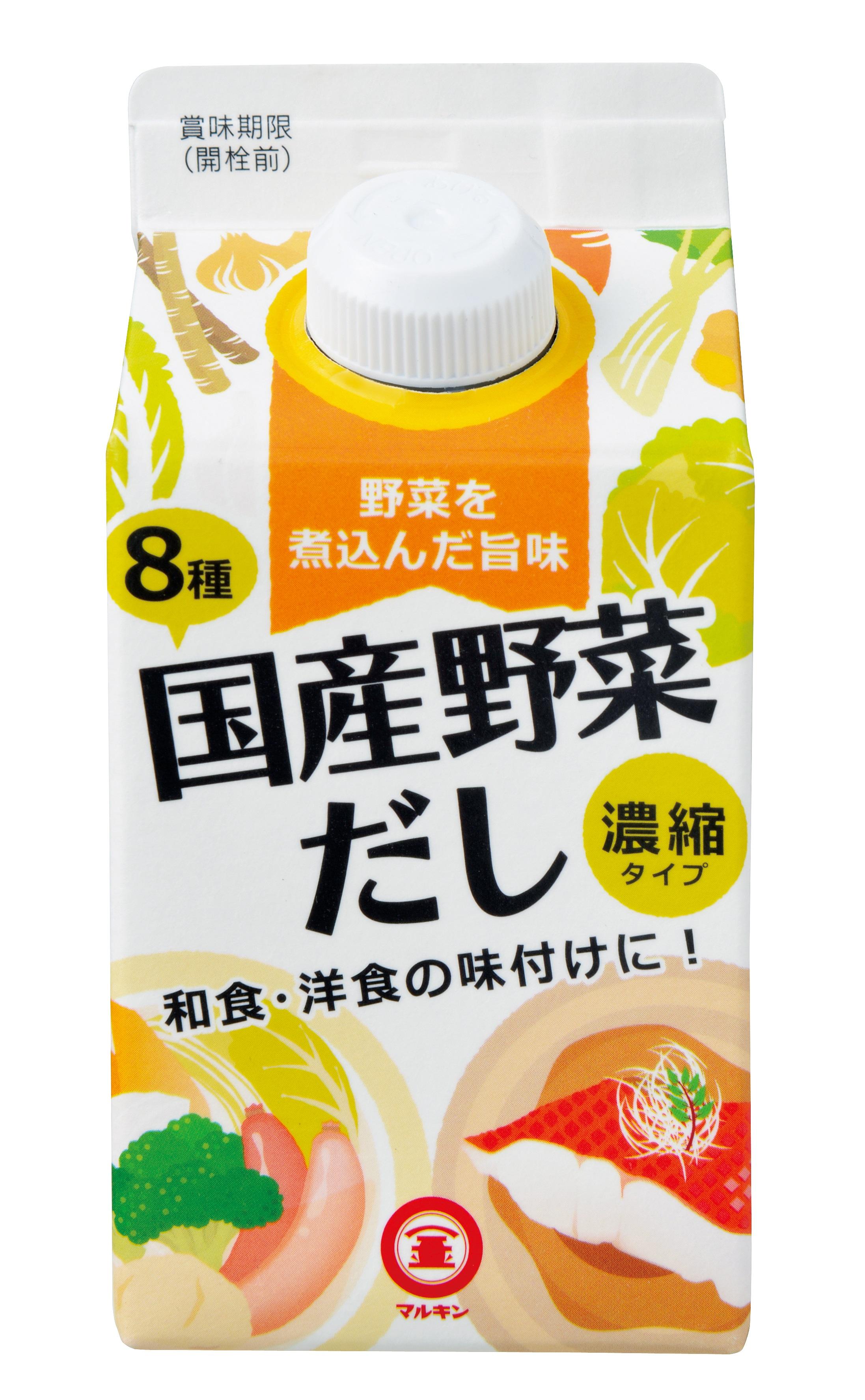 yasaidashi_resize