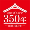 350th_logo