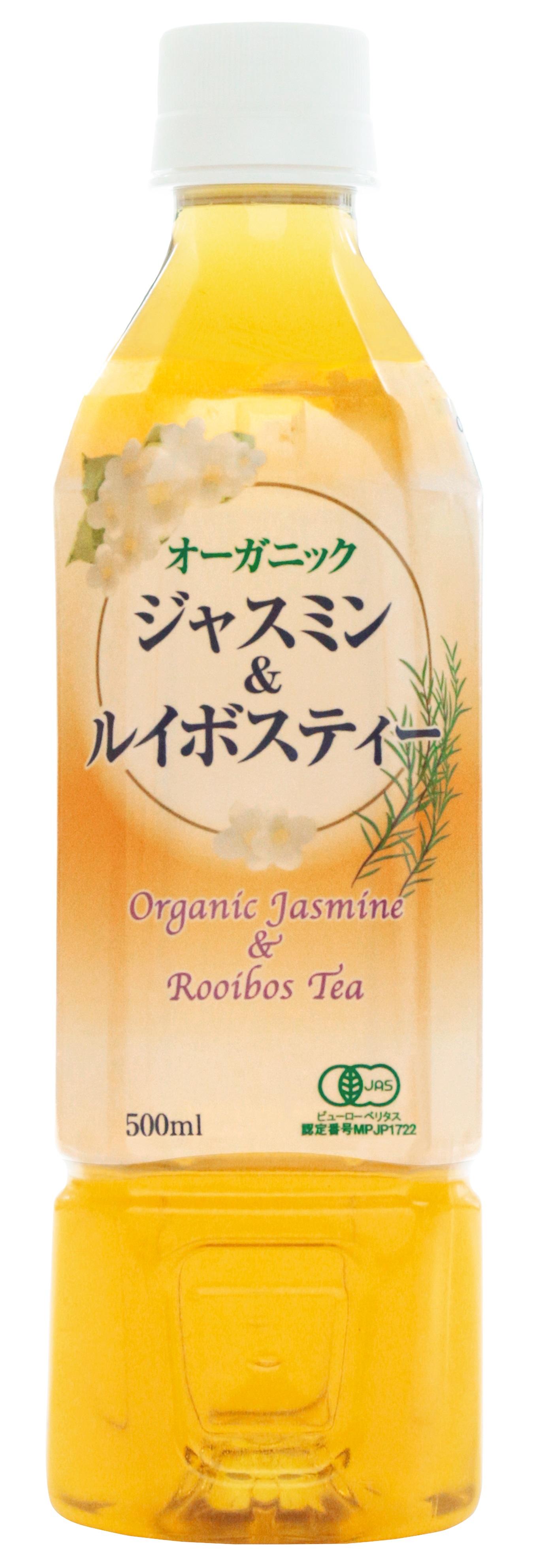 organic_jasminrooibos