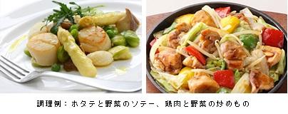 pepper_katsuodashi