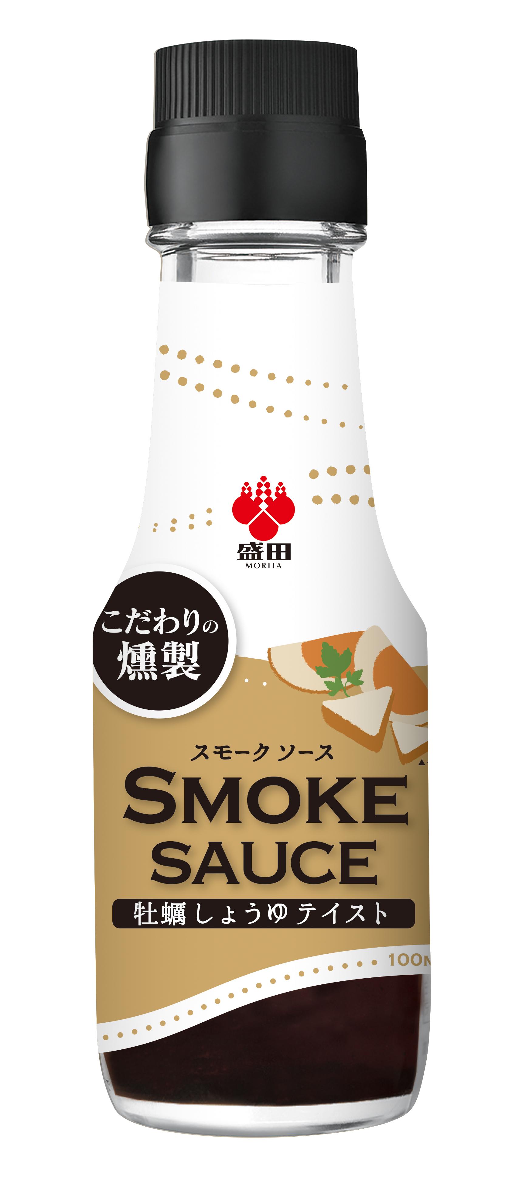 smokesauce